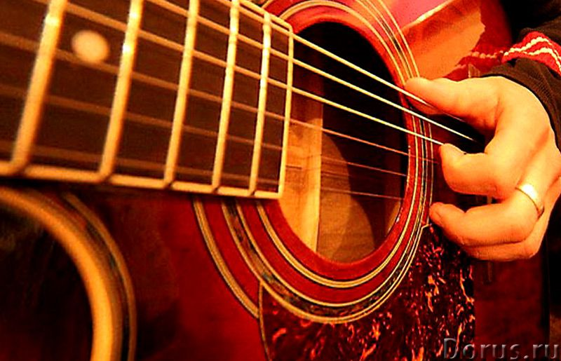 Бардовская песня под гитару - Организация праздников - Гитарист, профессиональный автор-исполнитель..., фото 1